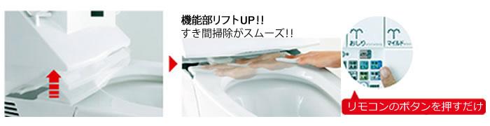 トイレリフォーム工事05